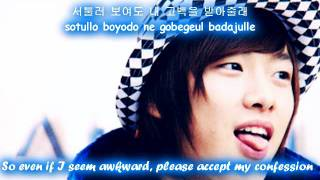FT ISLAND I Hope You Will Be My Lover [ENG SUB + ROMANIZATION + HANGUL] HD