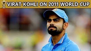 BIG EXCLUSIVE: जानिए World Cup 2011 चैंपियन बनने के बाद क्या बोले VIRAT KOHLI   Sports Tak