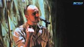 Abel Pintos - El Antigal