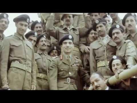 Bayrakların Tarihi: Ürdün