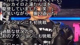 チャンネル登録是非お願いします♪ ⇒ テレビ東京系ドラマ24『ナイトヒー...