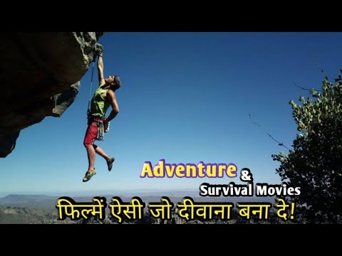 Top 5 Adventure Survival Hollywood Movies In Hindi Dubbed | Dangerous Survival Movie
