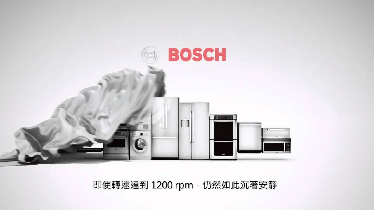 Bosch Kitchen Appliance Package