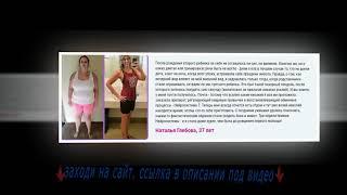 Самое популярное средство Нейросистема 7 для похудения решили снять с продаж