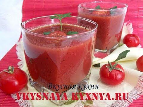 Как приготовить томатный суп гаспачо в домашних условиях