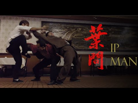 IP MAN - THE INTERCEPTING FIST (2020) OFFICIAL TRAILER