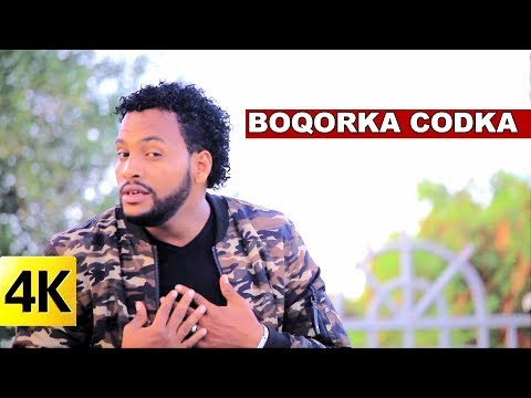 FAYSAL MUNIIR | MUNA | BEST LOVE SONG | HEESTA UGU SHIDAN HEESAHA 'MUUNA' (OFFICIAL VIDEO 4K) 2018