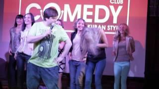 Comedy Club Kuban Style - Девочки из группы поддержки ФК Кубань