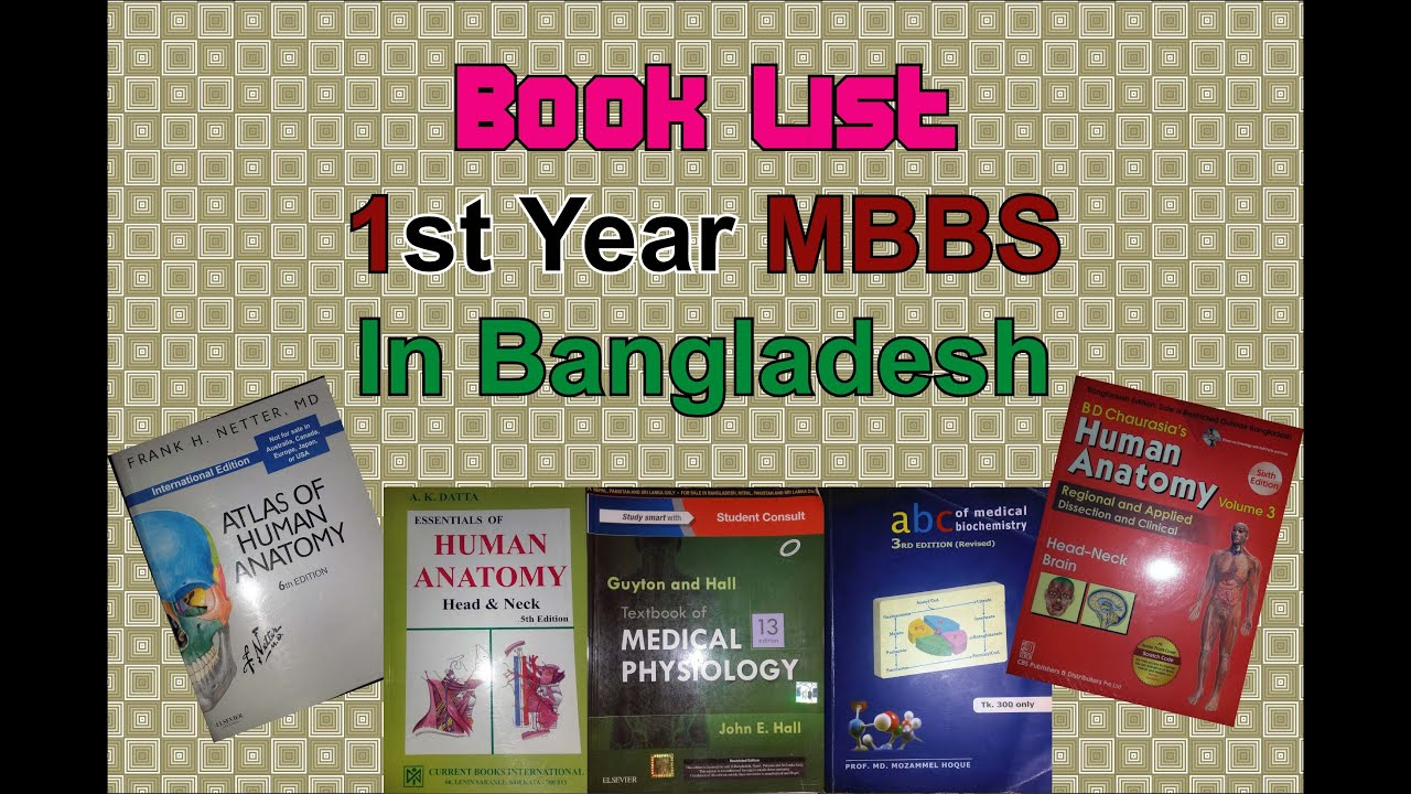 Books List 1st Year MBBS in Bangladesh. 1st Year MBBS Books List ...