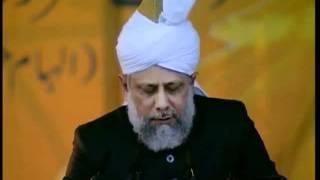Jalsa Salana Qadian 2005, Concluding Address by Hadhrat Mirza Masroor Ahmad, Islam Ahmadiyyat (Urdu)