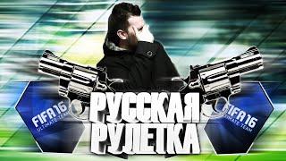 РУССКАЯ РУЛЕТКА - КВИКСЕЛЛИМ TOTY ПАКИ ЗА 100К