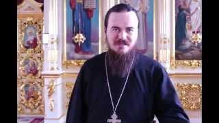 видео Как обращаться к священнику?