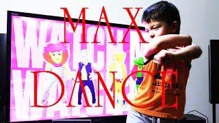 Танцуем как Макс How to Just Dance PS4 Video movie for kids fun kid