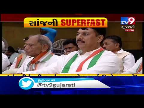 Tv9's EVENING SUPERFAST Brings To You The Latest News Stories From Gujarat : 2/8/2019| TV9News