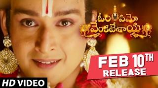 Om Namo Venkatesaya Release Trailer 7 ||  Nagarjuna, Anushka, Pragya, Jagapathi Babu
