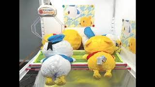Disney Donald Duck Toreba Claw machine! Giveaway Still ON!
