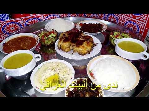 فطور اليوم العاشر من رمضان 2018 اكلات رمضان #ندى_من_البيت_العراقي