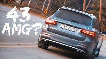 43 AMG 라고? 완벽한 마케팅의 승리! | Mercedes-Benz GLC 43 AMG