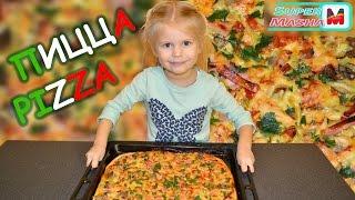 Пицца из Хлебопечки - тесто для пиццы :-) Cooking pizza the dough in the bread machine