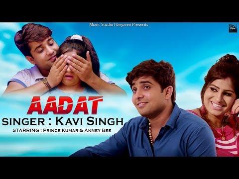 AADAT - Sonika Singh Song & Prince Kumar | Latest Haryanvi Songs Haryanavi 2018 | Vraj Bandhu | MSH