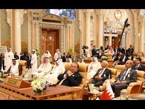Nawaz Sharif Humiliated in Trump's Saudi Summit