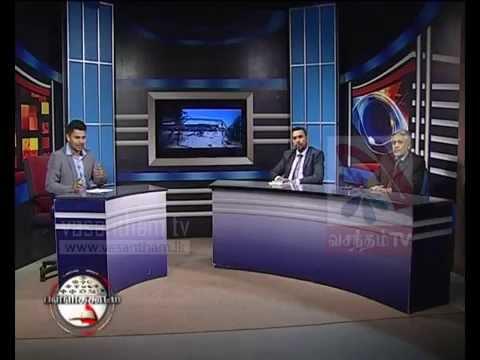 "Pallikoodam - Vasantham TV 05-04-2015 - ""Personality Development for Students"""