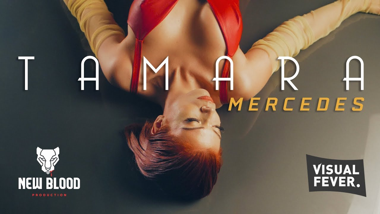 Tamara Dragic - Mercedes (Official Video)