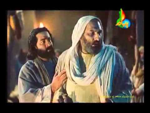 Hazrat Yousaf A S Episode 10