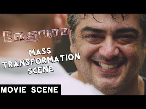 Vedalam - Mass Transformation Scene | Ajith | Lakshmi Menon | Anirudh
