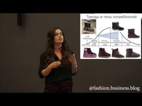 Модные тенденции Осень-Зима 2017-2018 в обуви и аксессуарах