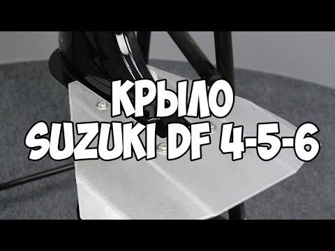 Замена масла в редукторе лодочного мотора Hangkai 3.5 л.с - YouTube