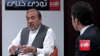 TAWDE KHABARE: Afghan Govt's Commitments Ahead of Brussels Summit Discussed