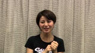 「ディス・ワンダーランド」出演者コメント ~鈴木ちなみ 編~ ディス・...