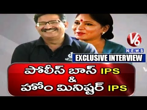 DGP Anurag Sharma And His Wife Mamta Anurag IPS Exclusive Interview With V6 News