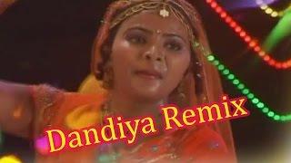 Download Hindi Video Songs - Dhuva Chada | Gujarati Dandiya Song HD