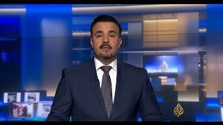 موجز الأخبار - العاشرة مساء 26/10/2016