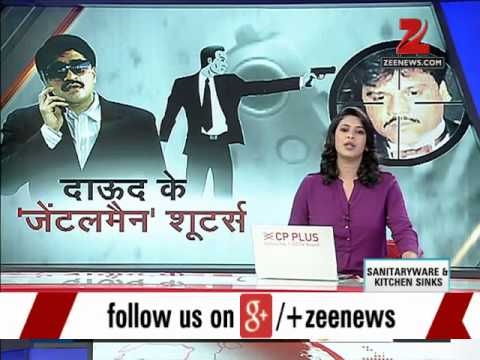 How Dawood plotted to kill Chhota Rajan in decades-long rivalry!