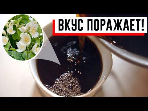 Как Улучшить Вкус Простого Растворимого Кофе. Японские Хитрости!