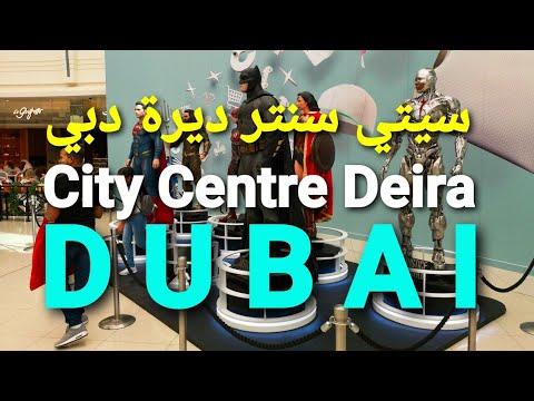 DUBAI – City Centre Deira