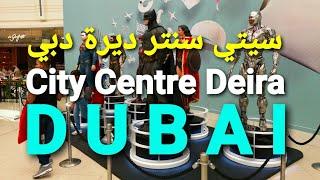 Dubai   City Centre Deira