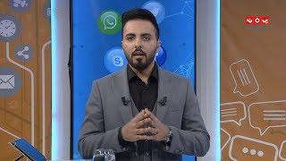 شاهد .. ردة فعل اليمنيين حول خدمة الإنترنت | رايك مهم