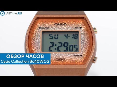 Обзор часов Casio Collection B640WCG-5EF с хронографом. Японские наручные часы. Alltime