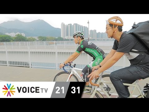 Trip :  New Place In Hongkong