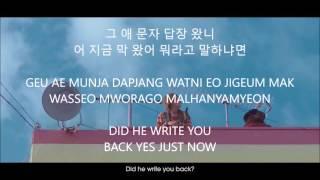 Love Talk - Kisum ft. Hwa Sa (MAMAMOO) [Han,Rom,Eng] Lyrics