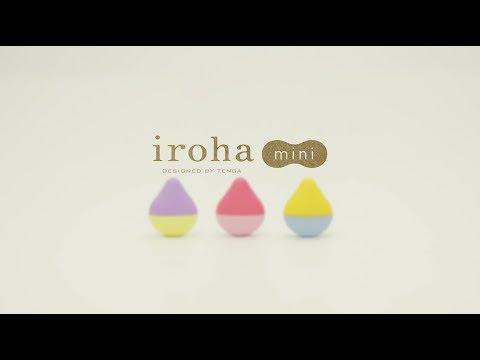 【official】iroha mini Product Video