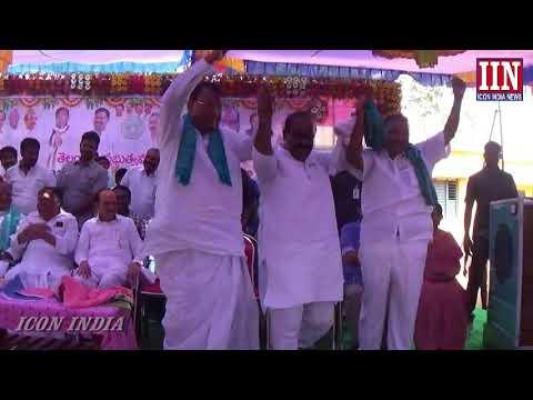 Telangana senior ministers dance | ICON INDIA |