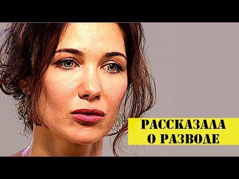 Екатерина Климова прокомментировала свой развод
