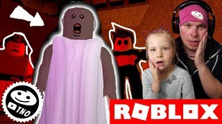 We're AFRAID OF GRANDMA IN the ELEVATOR-[GRANNY] The Scary Elevator! | Roblox | Daddy and Barunka