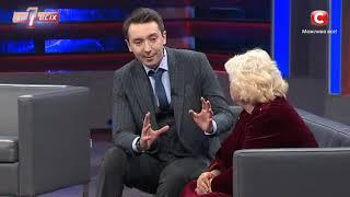 Материнская любовь Один за всех 24.03.2019 | смотреть программу онлайн любовь