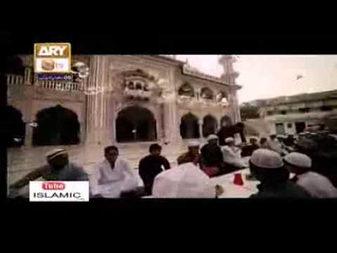 Shan e Ramzan By Tasleem Sabri   Ary Digital Ramzan Title SOng